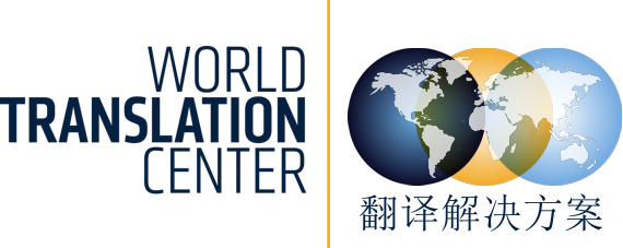 World Translation Center - Solutions de traduction